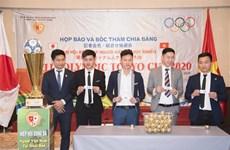 2020年东京杯旅居日本越南人足球大会正式启动