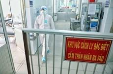 新冠肺炎疫情:政府总理指导加强疫情防控工作
