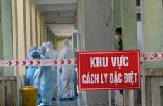 新冠肺炎疫情:卫生部引导对来自或途经韩国的人员进行隔离
