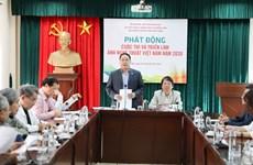 2020年越南艺术摄影大赛和展览正式启动