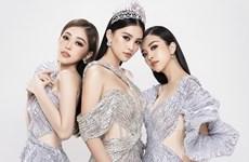 2020年越南小姐选美大赛启动