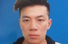 中国籍嫌疑人因组织他人非法入境越南被判五年有期徒刑