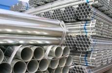 泰国对从越南进口的钢管以及铁管进行反倾销调查