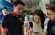 越南是东南亚地区手机网速最快的国家