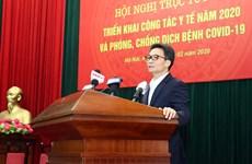 新冠肺炎疫情:格外特别的越南医生日