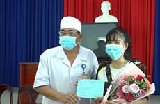 新冠肺炎疫情:卫生部宣布庆和省疫情结束