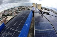 越南企业家论坛正式发布越南能源生产计划2.0版本