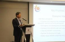 2020东盟轮值主席年:越南主动促进东盟团结