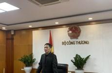 工贸部长陈俊英:加强宣传工作 主动把握EVFTA带来的机遇