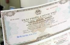越南政府债券招标发行:成功筹资超过4.8万亿越盾