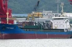 一货船在日本海域沉没5名越南船员失踪