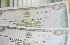 2019年越南发行政府债券成功筹集资金13.7万亿越盾