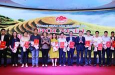 安沛省向15个投资项目颁发投资证书 投资资金达3万亿越盾