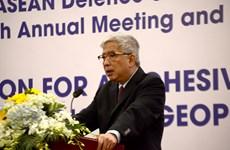 东盟防务和安全研究所二轨网络第13届年度会议在岘港市拉开帷幕