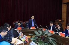 越南奠边省与中老泰各边境省份的关系不断得到加强