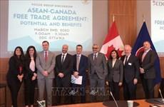 东盟与加拿大自由贸易协定:潜力与利益