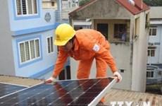 越南电力集团开展2.43万个屋顶太阳能发电项目