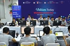 全球网络安全竞赛总决赛推迟举行