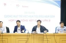 2019年越南模范青年表彰大会将于本月26日在河内举行