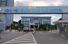 新冠肺炎疫情:越南另有一家省级医院具备开展新冠病毒检测能力