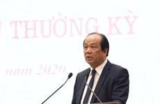 政府办公厅主任梅进勇:越南在疫情防控工作中取得初步成效并获得国际舆论好评
