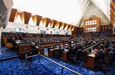 马来西亚国会会议将推迟至5月18日