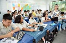 新加坡初中和高中教育课程中增加有关东盟教育内容