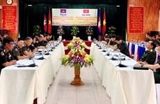 越南人民军第五军区与柬埔寨皇家军队第一军区举行第20次联席会议