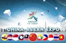 第十七届东盟-中国博览会将于9月举行
