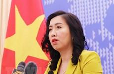 越南将随时采取必要措施保护公民