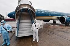 新冠肺炎疫情:胡志明市已找到同确诊感染新冠肺炎的日本公民乘坐飞机的越南公民并将其隔离