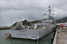 美国海军舰队访问岘港市