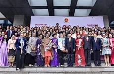 越南在三八国际妇女节来临之际举行了外交代表团见面会