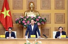 政府总理阮春福主持召开中央工资制度改革指导委员会会议