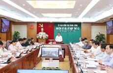 越共中央检查委员会第43次会议:讨论决定给予2010-2015年任期胡志明市委常委会纪律处分