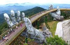 岘港力争成为日本游客亲善、安全和好客的目的地
