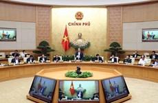 政府总理指示为生产经营纾困 保障社会民生