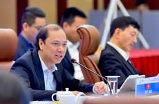 东盟联合协商会议在岘港举行