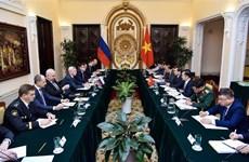 第11届越俄外交国防与安全战略对话会在河内举行