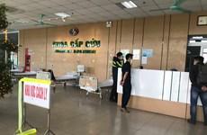 新冠肺炎疫情:越南新增一起确诊病例