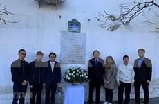 越南大使馆为1974年在越南牺牲的阿尔及利亚记者举行纪念活动