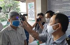 新冠肺炎疫情:越南确认第30例新冠肺炎确诊病例