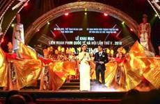 第六届河内国际电影节将于今年第四季度举行