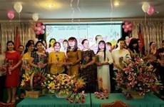 柬埔寨高棉-越南协会旗下的妇女发展扶助基金会问世