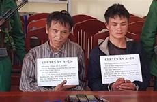 山萝省抓获非法运输毒品的两名老挝籍犯罪嫌疑人