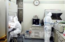 越南多个新冠病毒肺炎疑似病例检测结果呈阴性