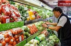 越南经济在疫情中的亮点
