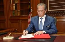 马来西亚公布新内阁名单