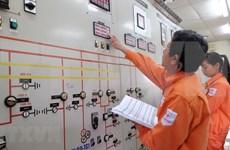 新冠肺炎疫情:北部地区的电力销售量同比增长11%