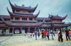 新冠肺炎疫情对越南旅游业造成冲击